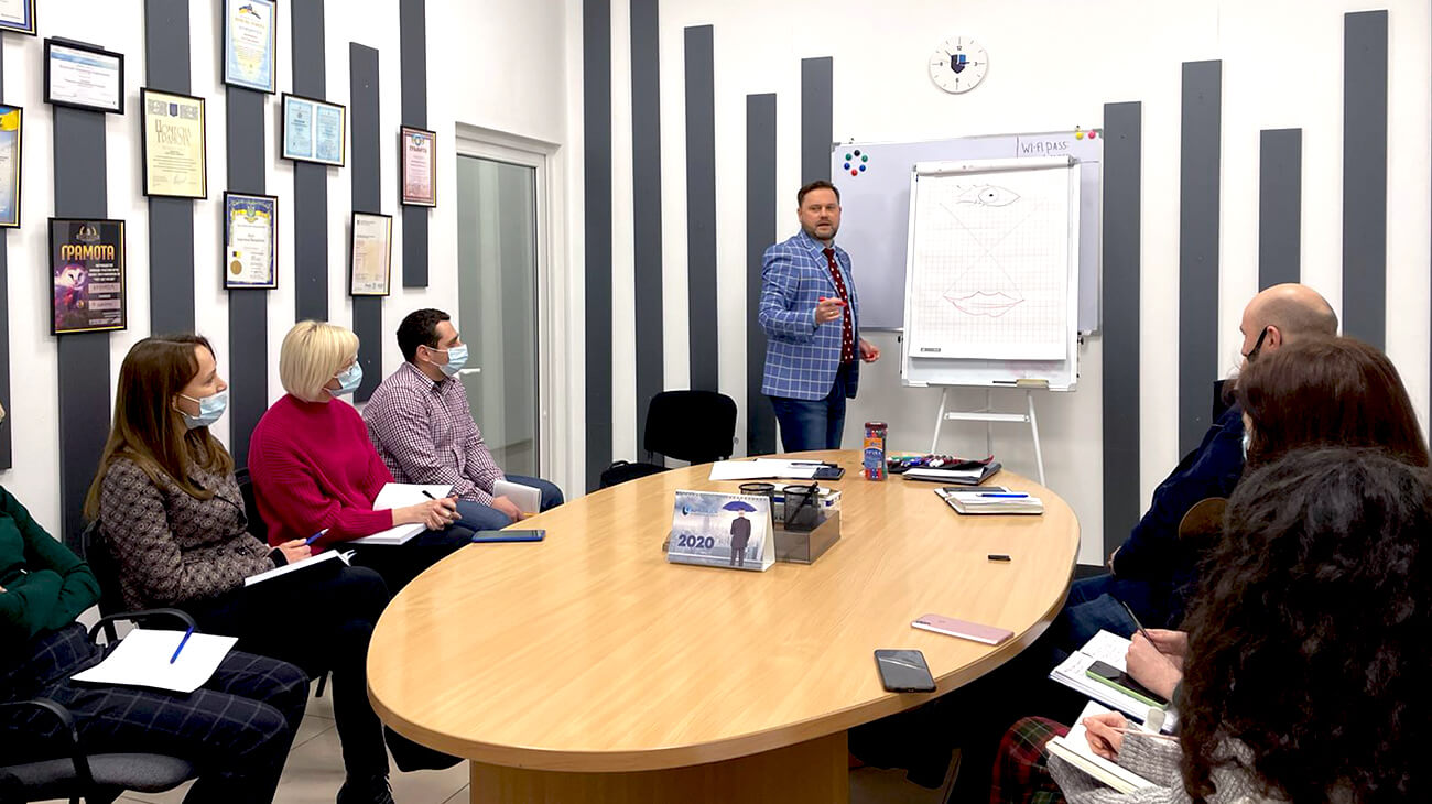 Корпоративні тренінги та семінари
